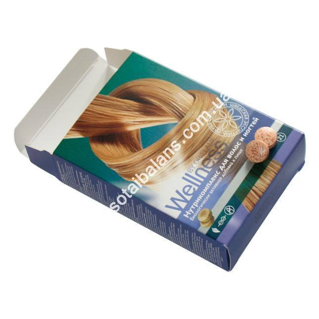 Нутрикомплекс для волос и ногтей_5